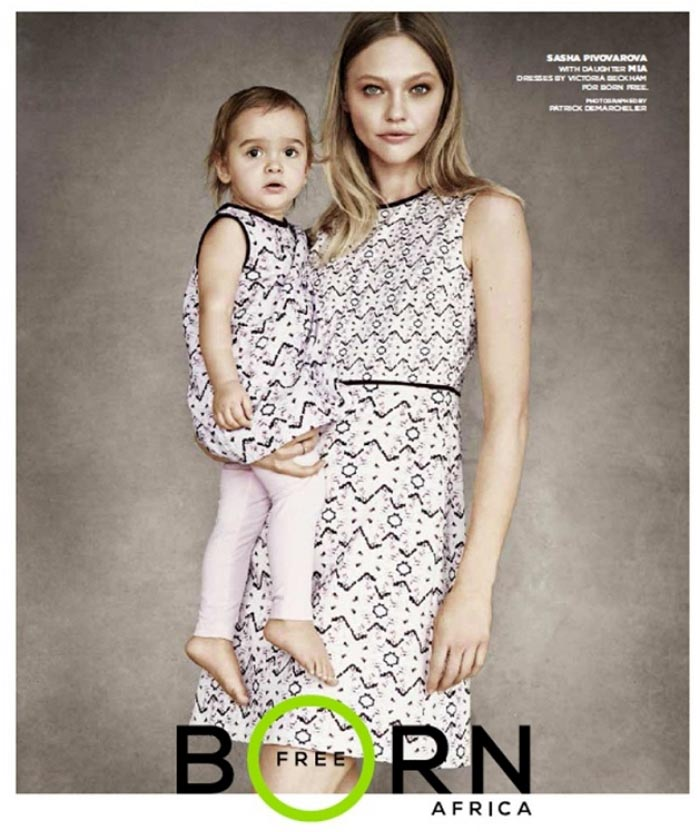 Doutzen Kroes en Phyllon poseren in Born Free Afrika campagne. Alles over Doutzen Kroes en Phyllon die te zien zijn in de Born Free Afrika campagne.