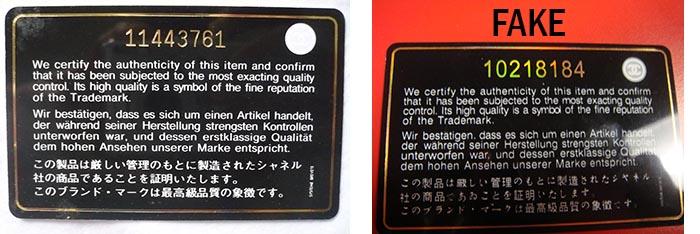 Alles over een nep Chanel tas lees je hier. Ontdek hier alles over een neppe of een echte Chanel tas. Verschillen en overeenkomsten ontdek je hier!
